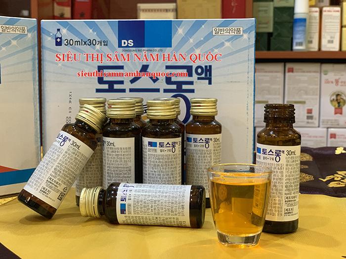 thuốc chống say xe hàn quốc dongsung 30 chai