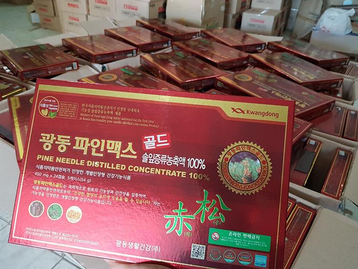 tinh dầu thông đỏ của hàn quốc kwangdong 120 viên