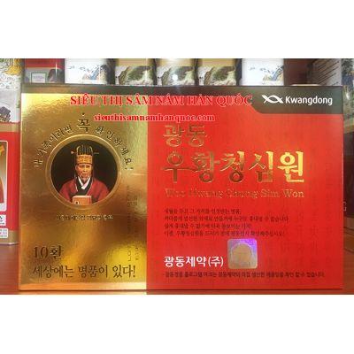 Vũ Hoàng Thanh Tâm Hàn Quốc Woo Hwang Chung Sim Won Hộp 10 Viên