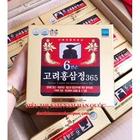 Cao hồng sâm Hàn Quốc 365 loại 240g x 2 Lọ Sam Sung