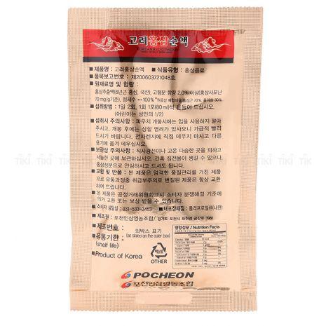 Nước Hồng Sâm Cao Cấp 30 gói x 80ml Hàn Quốc Pocheon